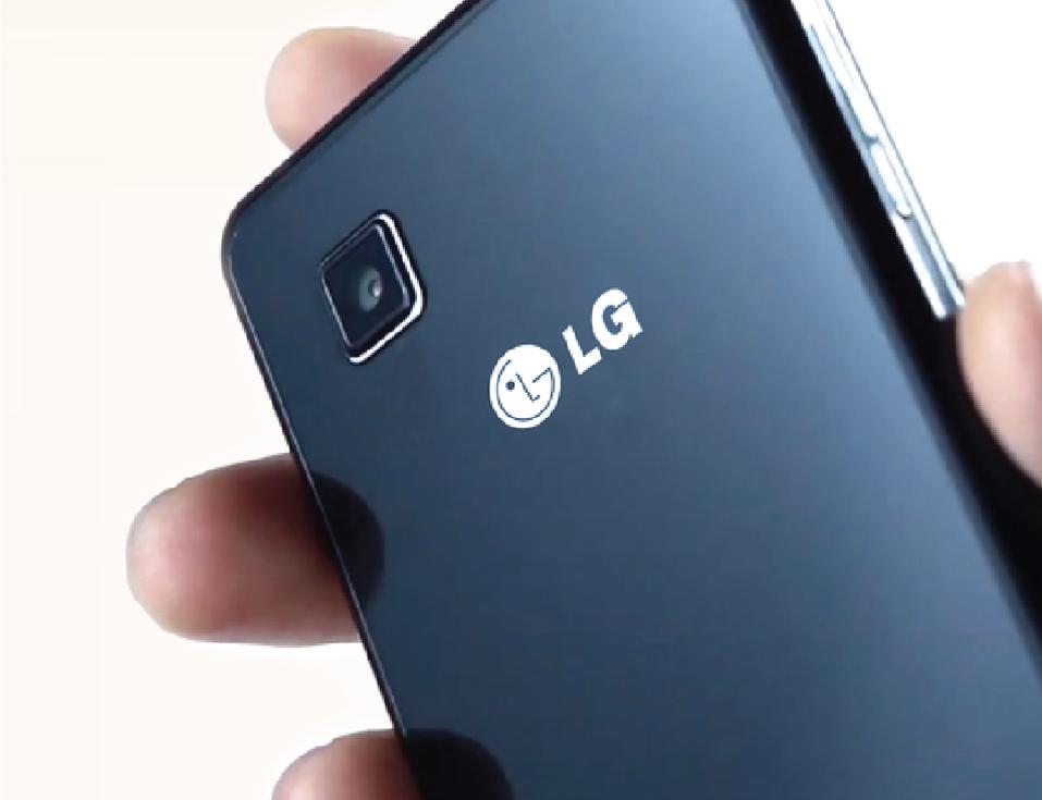 LG logo example